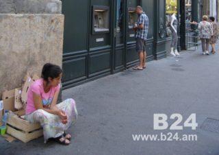 Հայաստանում աղքատության մակարդակը 2019-ին կազմել է 26.4%