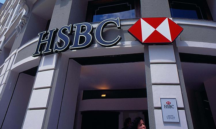 Արգենտինայի ԿԲ-ն պահանջել է 24 ժամում փոխել HSBC բանկի տնօրենին