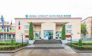 ԱԿԲԱ-ԿՐԵԴԻՏ ԱԳՐԻԿՈԼ ԲԱՆԿ. վերաբացվել է բանկի արդիականացված Լոռի մասնաճյուղը