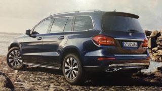 Համացանցում հայտնվել են նոր Mercedes-Benz GLS-ի առաջին նկարները