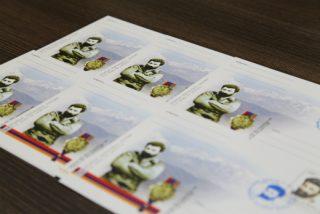 Շրջանառության մեջ է դրվել ՀՀ ազգային հերոս Թաթուլ Կրպեյանի 50-ամյակին նվիրված մեկ նամականիշով փոստային բացիկ