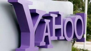 Yahoo-ն հնարավոր է վաճառի ինտերնետ բիզնեսը
