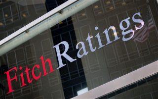 Fitch գործակալությունը այս տարվա համար նավթի գնի կանխատեսումն իջեցրել Է 22%-ով