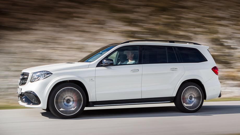 GLS ամենագնացը կարող է համալրել Mercedes-Maybach մոդելային շարքը