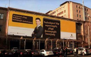 Անդրեյ Պյատախին․ Հրշեջների շենքին փակցված Beeline գովազդային պաստառն ապամոնտաժվել է