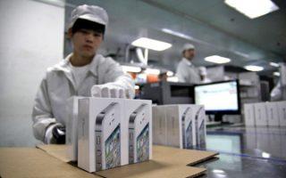 Foxconn-ը համաձայնել է 3.5 մլրդ դոլարով ձեռք բերել Sharp-ը