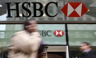 HSBC. Ապահովագրվել պետք է` առավել ևս տնտեսական անկման ժամանակ