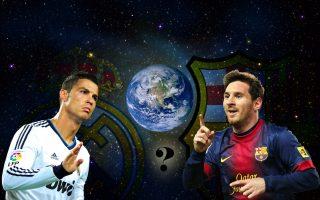 France Football. Աշխարհի ամենաբարձր վարձատրվող 9 ֆուտբոլիստները
