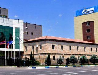 Գազպրոմ Արմենիա. ընկերության աշխատակիցներն իրենց մեկ ամսվա աշխատավարձը հատկացրել են ԼՂՀ-ին