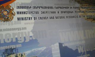 ՀՀ էներգետիկայի և բնական պաշարների նախարարին կից ստեղծվում է հասարակական խորհուրդ