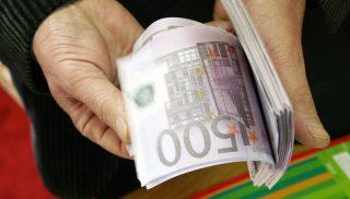ԵԿԲ որոշմամբ շրջանառությունից կհանվեն 500 եվրո արժողությամբ թղթադրամները