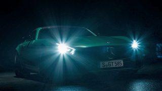 Մասնակիորեն ցուցադրվել է Mercedes-AMG GT R մոդելը / տեսանյութ