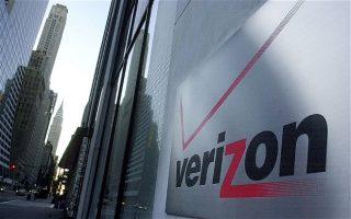 Verizon-ը 4.8 մլրդ դոլարով կգնի Yahoo-ն