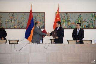 Հայ-չինական առևտրատնտեսական հանձնաժողովի հաջորդ նիստը կկայանա Պեկինում