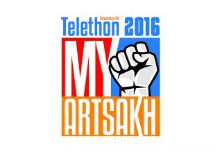 Հայաստան Հիմնադրամ. դրամահավաք-2016 քարոզարշավը մեկնարկում է փոստային նվիրատվություններով