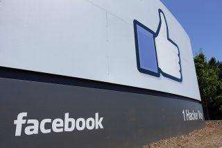 2016թ. երրորդ եռամսյակում Facebook-ի զուտ շահույթն աճել է 2.7 անգամ