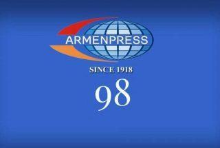 Արմենպրեսը 98 տարեկան է