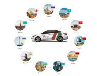 Ucom-ը լավագույնն է ԱՊՀ երկրների, Ուկրաինայի և Վրաստանի օպերատորների շարքում