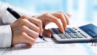 2020թ. հունվար-հուլիսին Հայաստանում միջին ամսական անվանական աշխատավարձը կազմել է 187,224 դրամ