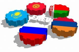 ԵԱՏՄ-ի գագաթնաժողովի գլխավոր իրադարձությունը կդառնա նոր Մաքսային օրենսգրքի ընդունումը
