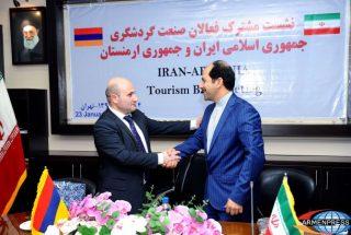 Իրանի և Հայաստանի տուրօպերատորները բանակցում են միասնական զբոսաշրջային փաթեթ ունենալու ուղղությամբ