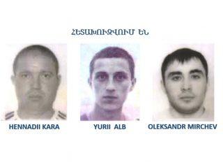 ԱԱԾ. հաքերների միջազգային հանցավոր խումբը Հայաստանի 22 բանկոմատից 133 մլն դրամ է հափշտակել