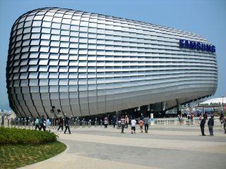 Samsung-ի բարձրաստիճան կառավարիչները կոռուպցիոն սկանդալի պատճառով պաշտոնաթող են եղել