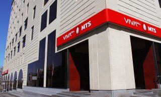 ՎիվաՍել-ՄՏՍ. ֆիրմային անվանման փոփոխություն