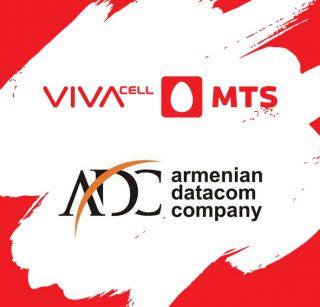 ՎիվաՍել-ՄՏՍ-ը գնեց ADC ընկերության ակտիվները