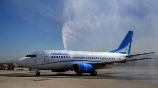 «Արմենիա» ավիաընկերությունը հաջորդ ամսվանից կսկսի նոր կանոնավոր չվերթներ դեպի Հուրգադա