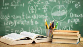 Աշխարհում ծնողները ծախսում են 44,221 ԱՄՆ դոլար իրենց երեխայի կրթության համար՝ տարրական դպրոցից մինչև համալսարան