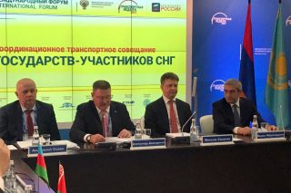 Վահան Մարտիրոսյանը նշանակվել է ԱՊՀ մասնակից պետությունների տրանսպորտը համակարգող խորհրդակցության նախագահի տեղակալ