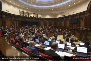 Ազգային Ժողովը վավերացրեց ԵԱՏՄ Մաքսային օրենսգիրքը