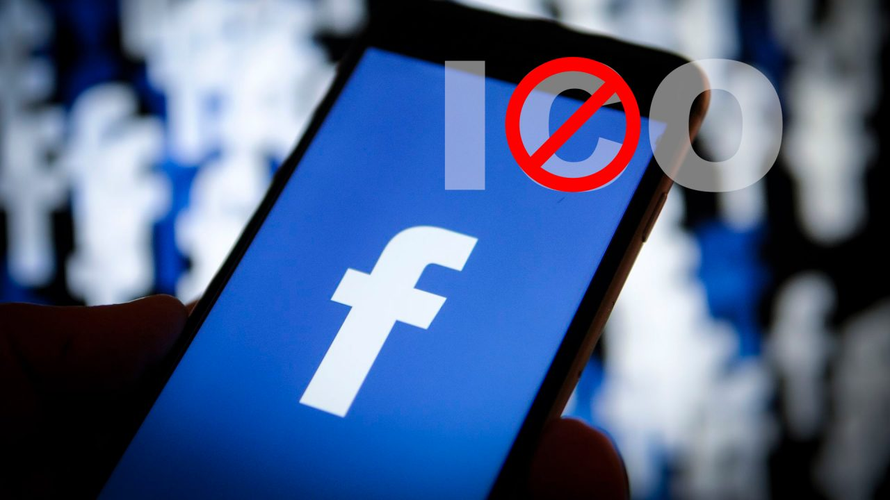 Facebook-ը կարգելի կրիպտոարժույթների և բինար օպցիոնների գովազդը
