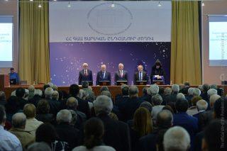 Նախագահ Սերժ Սարգսյանը մասնակցել է ՀՀ ԳԱԱ տարեկան ընդհանուր ժողովին