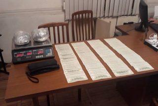 ԱԱԾ-ն առանձնապես խոշոր չափի կեղծված թղթադրամներ է հայտնաբերել