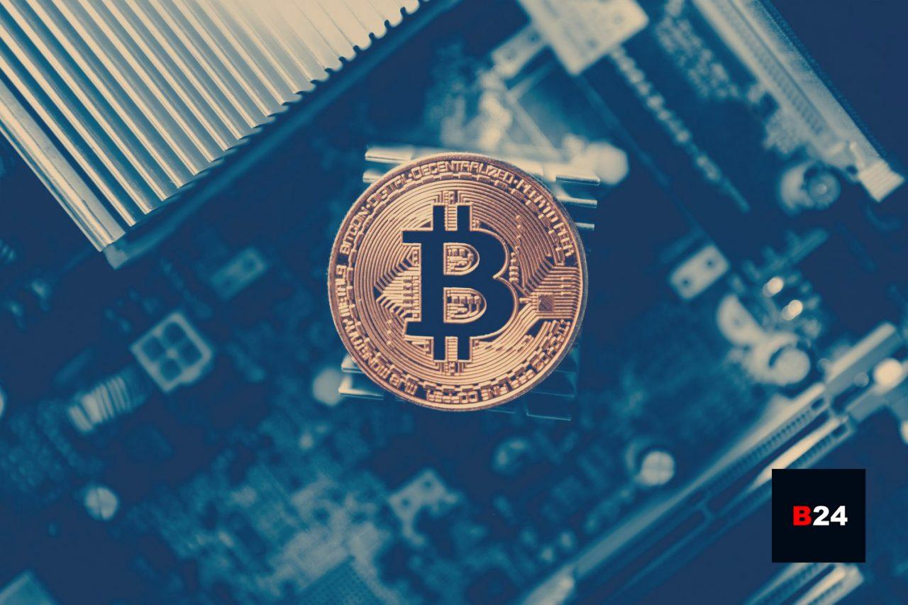Bitcoin-ի փոխարժեքը նվազել է – 26/04/18