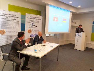 Շվեյցարացի գործարարները հետաքրքրված են Հայաստանի ներդրումային հնարավորություններով