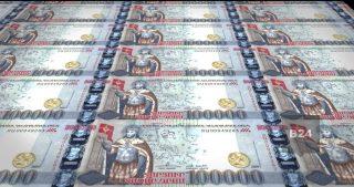 ՀՀ Կենտրոնական բանկ. դրամի փոխարժեք և ոսկու գին 05/05/18