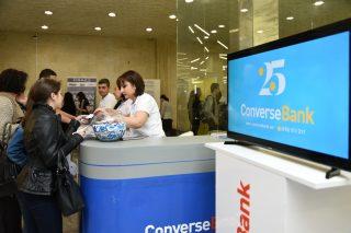 Կոնվերս Բանկը մասնակցել է ՀԱՀ-ում կայացած Կարիերայի տոնավաճառին