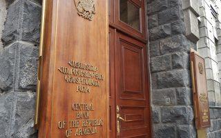 Կենտրոնական բանկ. շաբաթական ամփոփ տվյալներ – 05/05/18