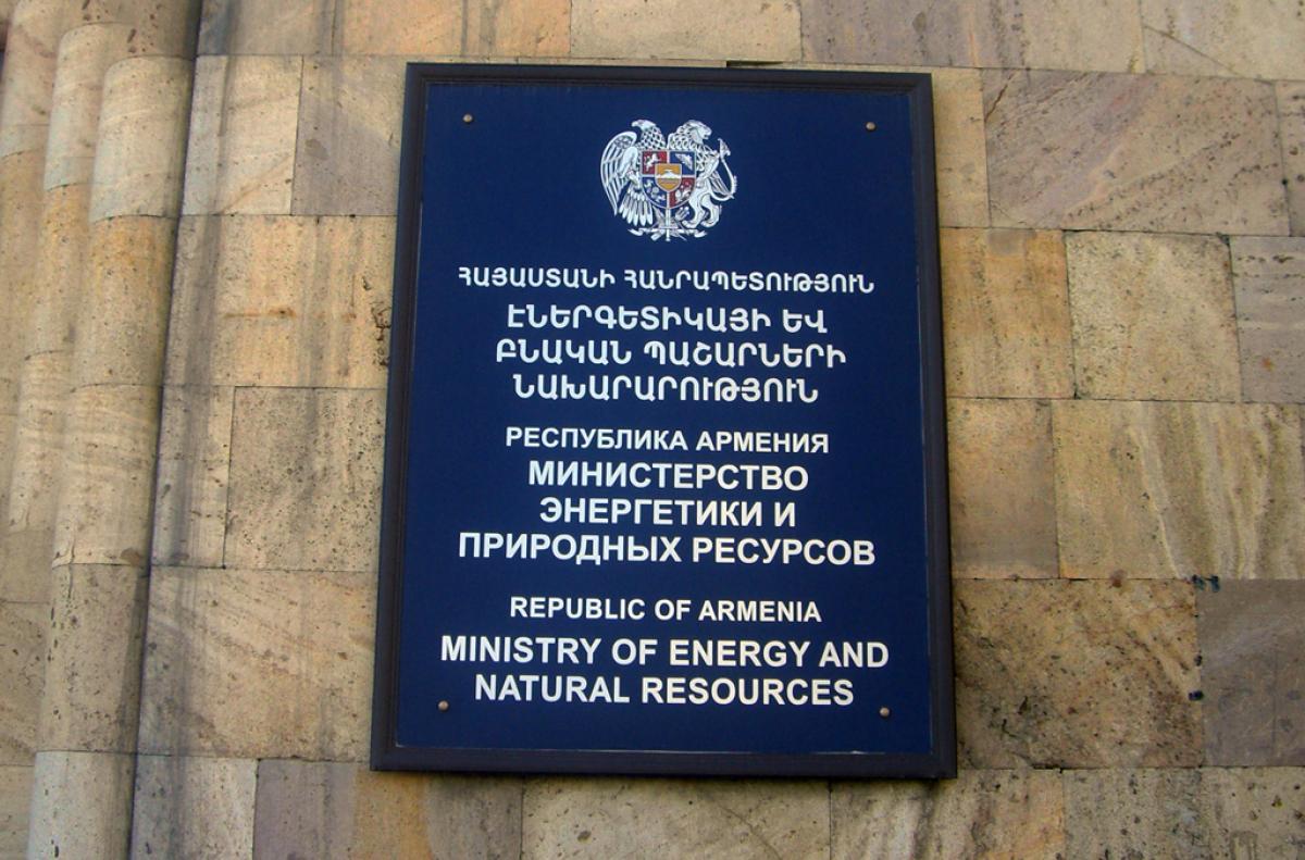 Նիկոլ Փաշինյանն Էներգետիկ ենթակառուցվածքների և բնական պաշարների նախարարի տեղակալ է նշանակել