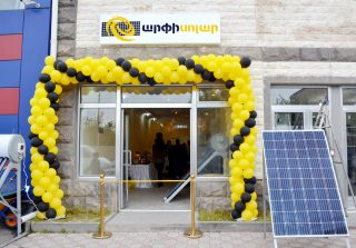 Առաջին արևային էներգիայի իրազեկման կենտրոնը՝ Գեղարքունիքի մարզում