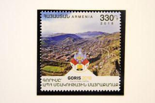 Գորիսը` ԱՊՀ մշակութային մայրաքաղաք. շրջանառության մեջ է դրվել նոր նամականիշ