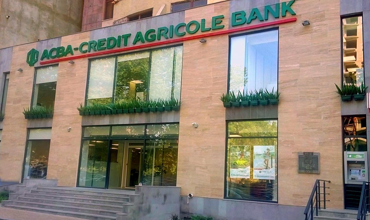 ԱԿԲԱ-ԿՐԵԴԻՏ ԱԳՐԻԿՈԼ բանկը պատրաստ է զիջել վարկերի գծով կուտակված տույժ-տուգանքները