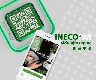 Ինեկոբանկ. գործարկվել է ժամանակակից և նորարարական Inecopay համակարգը