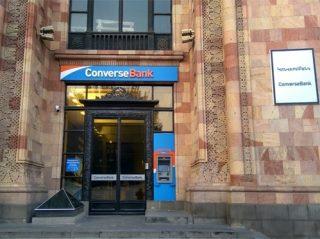Կոնվերս Բանկ. Հայտարարվում է ֆիզիկական անձ հաճախորդների ժամկետանց վարկերի դիմաց կուտակված տույժերի և տուգանքների համաներման ծրագրի մեկնարկը