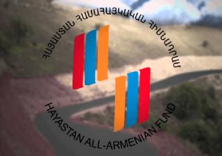 Աշխատանք Հայաստան Համահայկական Հիմնադրամում. հայտարարվել է մրցույթ գործադիր վարչության տնօրենի թափուր պաշտոնի համար