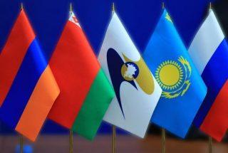 Հոկտեմբերի 22-ից 24-ը Երևանում կանցկացվի «Եվրասիական շաբաթ» ֆորումը