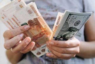 Ռուսաստանի բյուջեի պրոֆիցիտը հունվար-հուլիսին կազմել է ՀՆԱ-ի 2.5%
